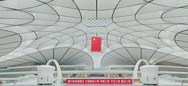 Am 30. September wurde der Flughafen eröffnet.Tridonic