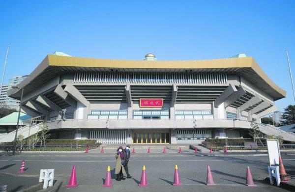 In der berühmten Kampfsporthalle Nippon Budokan, in Japan nahezu ein Nationalheiligtum, kämpft Bettina Plank aus Mäder am Donnerstag um eine Olympiamedaille. 1966 traten hier die Beatles auf. AP